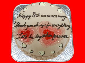 8th Wedding Anniversry