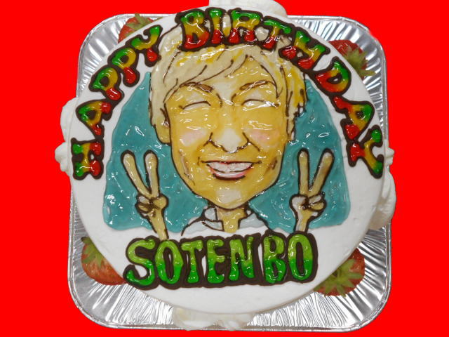 SOTENBO HAPPY BIRTHDAY