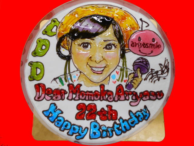 Momoka Ariyasu Happy Birthdey!