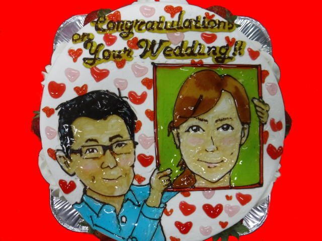 CONGRATULATIONS ON YOUR WEDDING!!