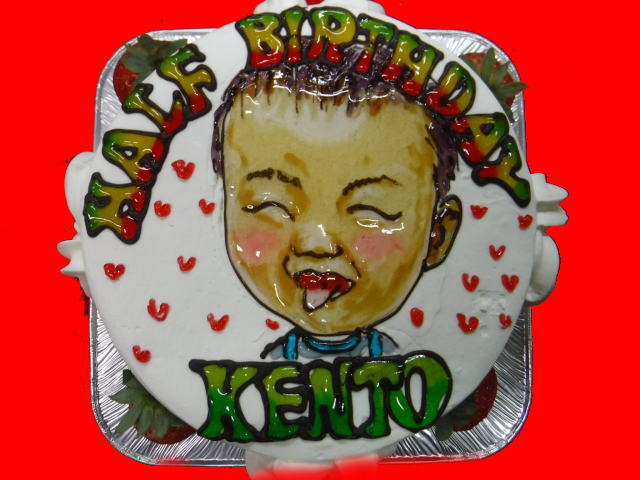 HALFBIRTHDAY KENTO